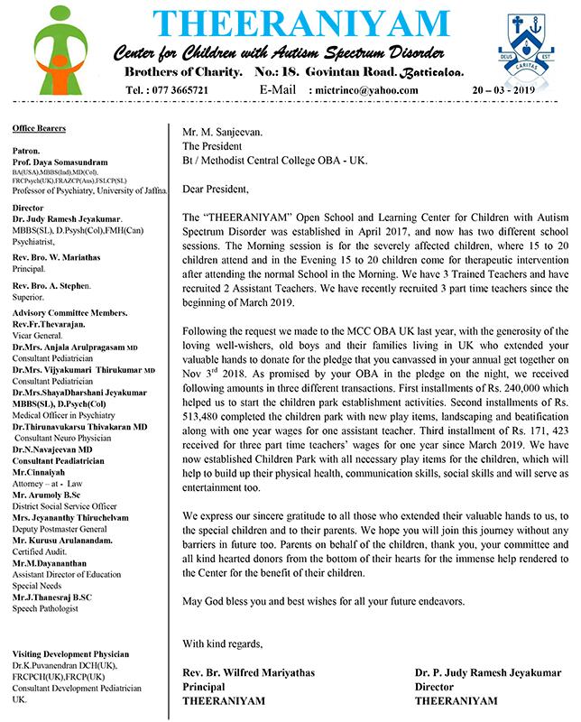 Thank you letter Theeraniyam Batticaloa